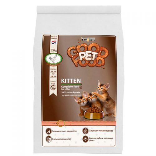 Good-Pet-food-Cats--KITTEN3