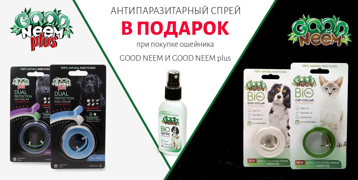 good_neem+спрей